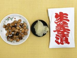 銀杏も生姜も共に腎を補う食品です