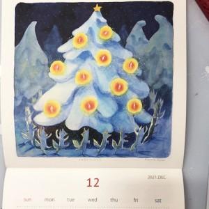 応援カレンダー